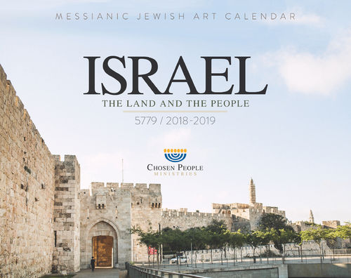 Messianic Calendar 2018-2019