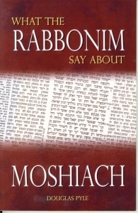 What The Rabbonim Say About Moshiach