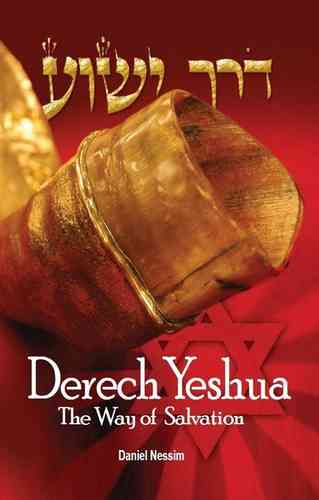 Derech Yeshua - The Way of Salvation - by Daniel Nessim