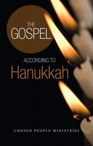 The Gospel According to Hanukkah